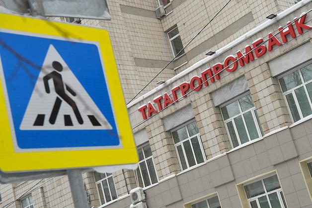 «Дыра» в капитале Татагропромбанка составила 727,2 млн рублей