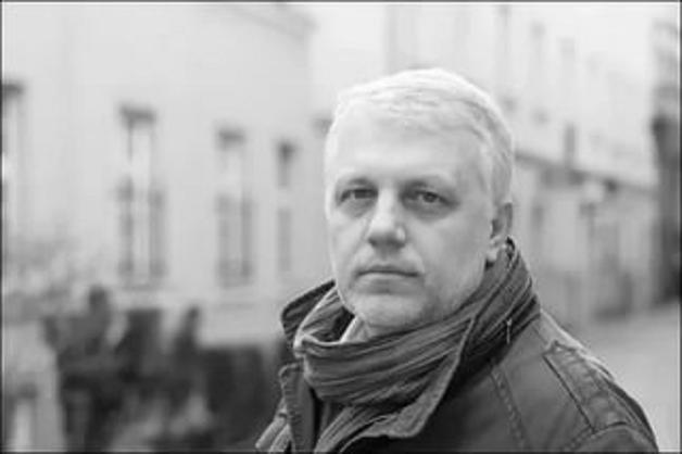 Экс-СБУшник Устименко явился на допрос по делу Шеремета