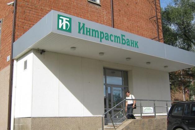 СК предъявил обвинение главе «дочки» «Газпрома» по делу о хищениях в Интрастбанке