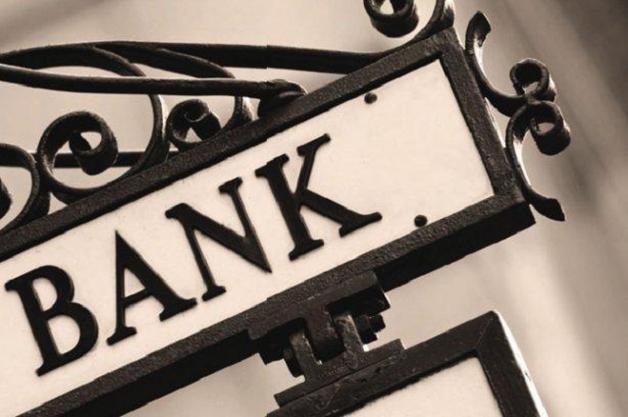 """НБУ назвав 36 банків, які мають збільшити """"статутник"""" до 200 млн грн до 11 липня"""