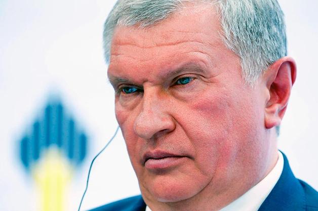 «Роснефть» посчитала сообщения журналистов РБК в Facebook глумлением над решением суда