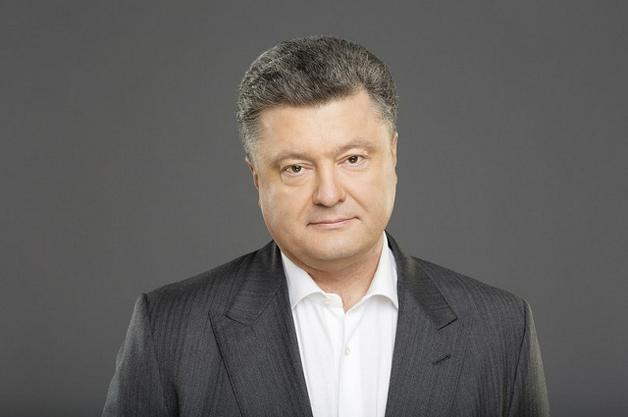 Порошенко подписал указ о блокировке на Украине «Яндекса», «ВКонтакте» и «Одноклассников»