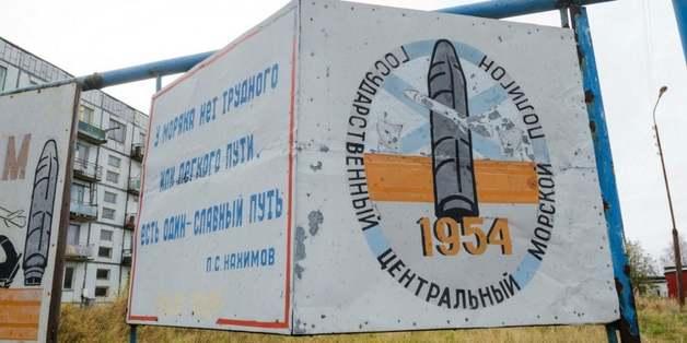 Ядерный взрыв в РФ: Уровень радиации был превышен в 16 раз