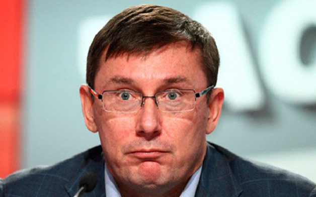 Луценко сообщил о задержании главы врачебной комиссии Черкасчины на взятке в 75 тыс грн