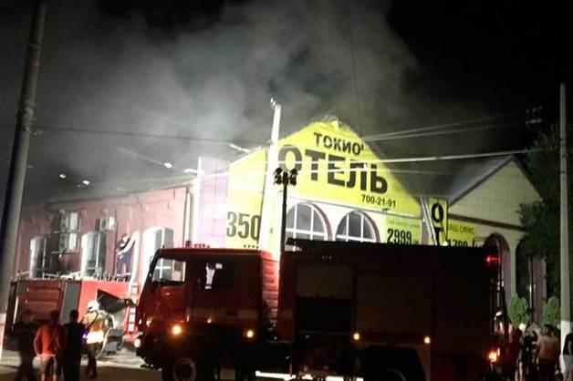 Полиция не исключает, что одесский отель могли поджечь, чтобы скрыть убийство