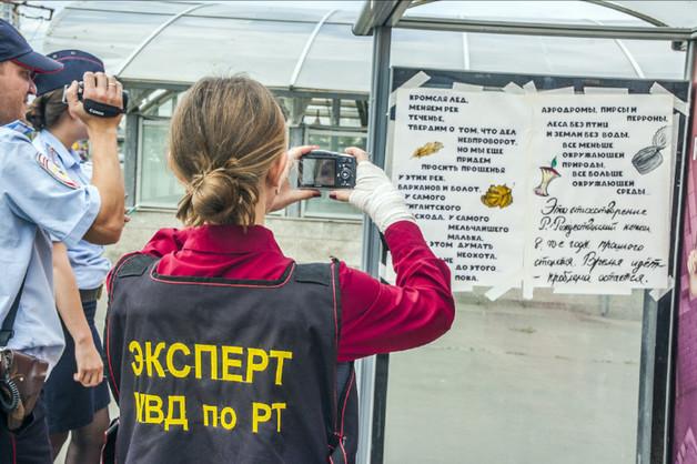 В Казани экоактивистов задержали за плакаты с просьбой не мусорить и стихами Роберта Рождественского