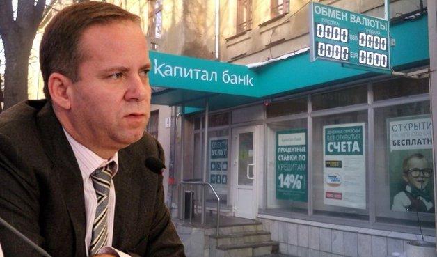 Тайный осведомитель из АСВ: как фигурант дела Черкалина сажает банкиров