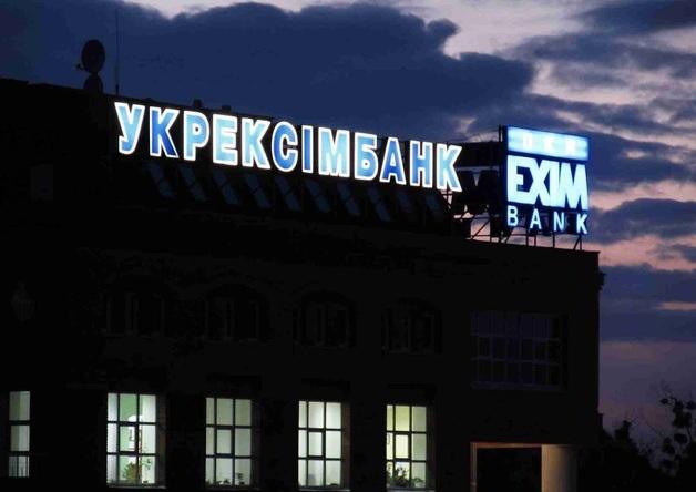 СБУ собрала доказательства о хищении 22 млрд гривен окружением Порошенко
