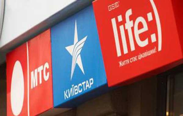 """""""Киевстар"""", Vodafone Украина и Lifecell начали блокировать российские сайты"""