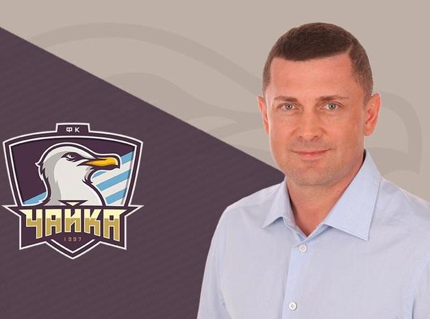 «Чайка» с «Черноморцем» обобрали букмекеров
