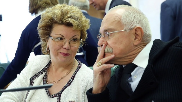 Как Никита Михалков и Елена Ямпольская осваивают бюджетные деньги