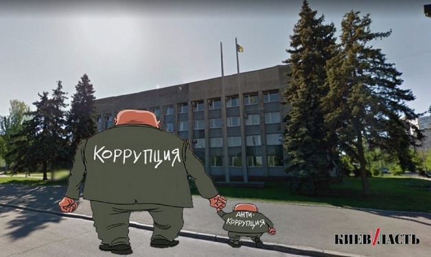 "Чиновники Днепровской РГА ""погорели"" на ремонтах почти за 30 млн гривен"