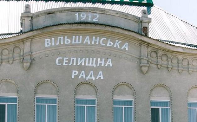 Что это было: конфликт со стрельбой в посёлке под Харьковом
