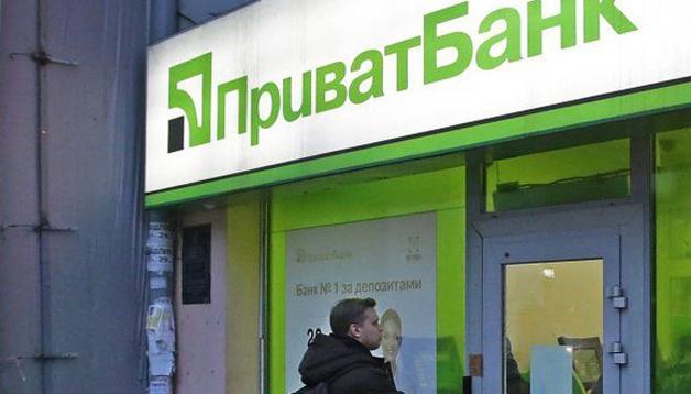 """Судья по делу """"Приватбанка"""" остался без зарплаты"""