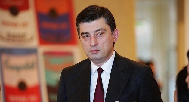 Правящая партия Грузии выдвинула своего кандидата на пост премьер-министра