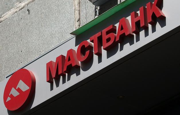 Маст-банк попал под следствие двух ведомств