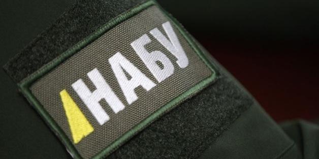 "НАБУ завело дело на экс-гендиректора ""Укроборонпрома"""