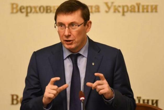 Зачем Луценко посягнул на любимцев Ляшко и Авакова