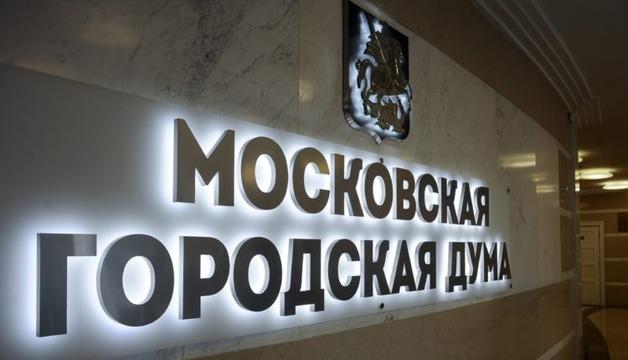 Кандидаты от власти, провалившие выборы в Мосгордуму, потратили на свои кампании в 9 раз больше, чем их соперники-победители