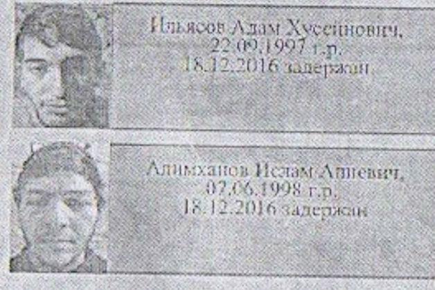 Родственники 27 чеченцев из «расстрельного списка» обратились в ЕСПЧ