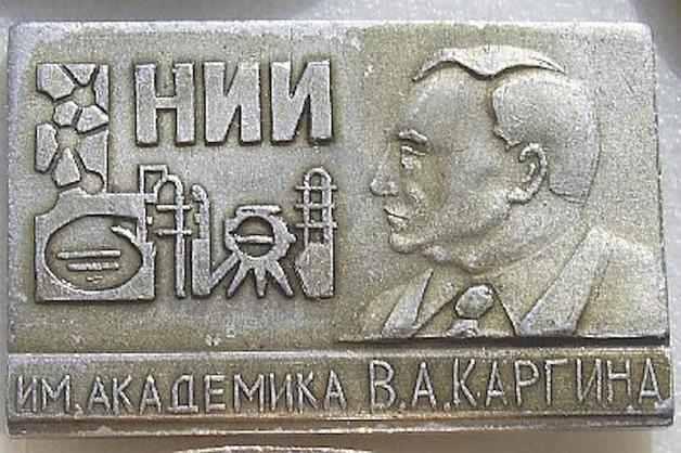 В Дзержинске возбуждено уголовное дело о мошенничестве с гособоронзаказом