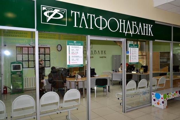 Суд удовлетворил еще четыре иска вкладчиков Татфондбанка