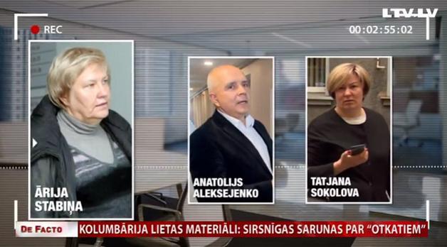 «Дело о колумбарии»: разговоры об «откатах» с российскими инвесторами