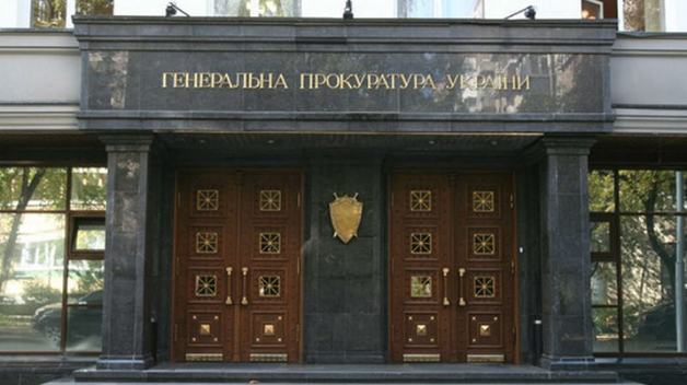 Куда спрятал концы Юрий Иванющенко: мошенник Юрий Родин, Иван Аврамов и банк Пивденный