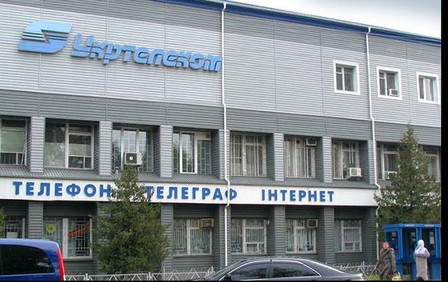 """""""Укрэксимбанк"""" решил отсудить у Ахметова почти 3 миллиарда"""