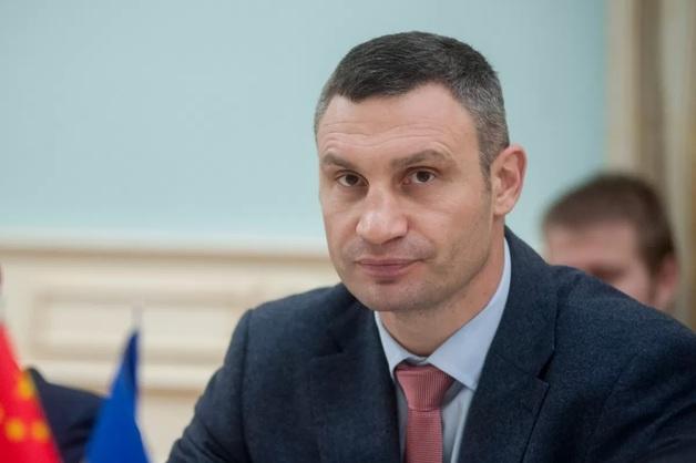 НАБУ обязали открыть дело против Кличко за махинации при строительстве Шулявского моста