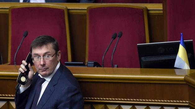 Почему Луценко передумал снимать неприкосновенность с Лозового и Дейдея