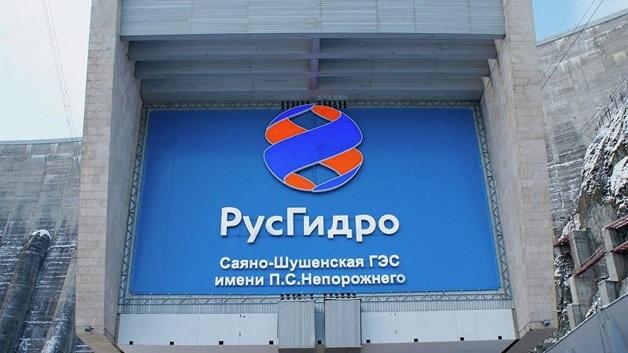 """""""РусГидро"""" обрубают картельные """"головы""""?"""