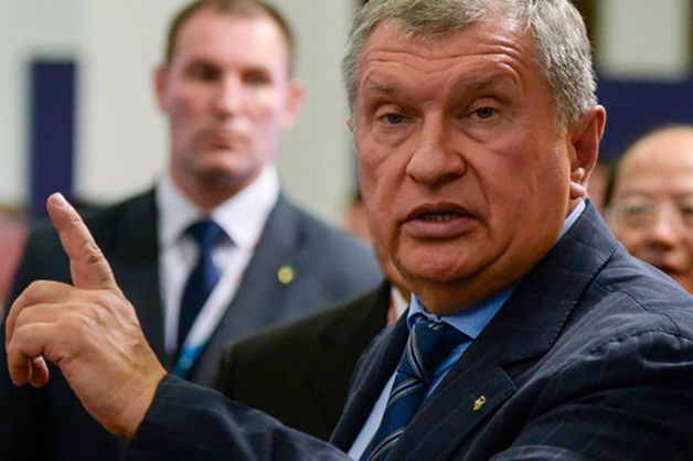 Претензии «Роснефти» к АФК «Система» увеличились до 170,6 млрд рублей