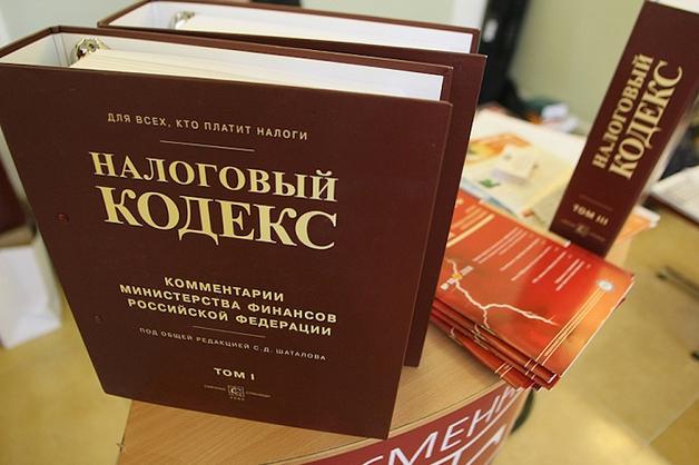 Тюменского подрядчика «Газпрома» и «ЛУКОЙЛа» подозревают в уклонении от налогов