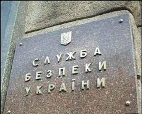 Лист-звернення колективу Головного управління контррозвідувального захисту інтересів держави у сфері економічної безпеки СБ України