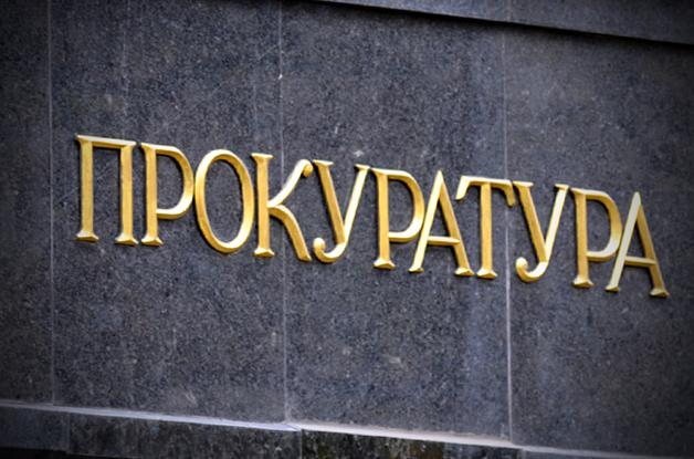 Силовики задержали 22 бывших топ-руководителя Миндоходов. Что это означает?