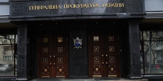 """ГПУ проводит обыски у экс-чиновников """"Приватбанка"""""""