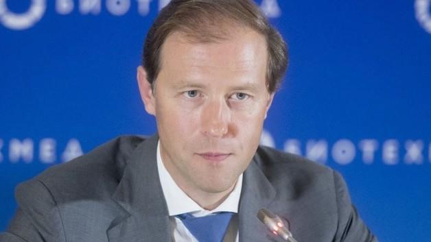 "Мантуров и Чемезов схватили бюджет за ""УЗГу""?"