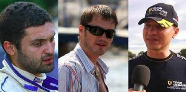 """Тамразов, Цыплаков и прочие. Или как гонщики Януковича разграбили """"Укргазодобычу"""""""