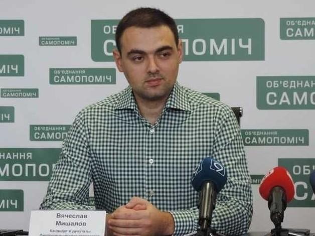 Вячеслав Мишалов и ландроматные схемы