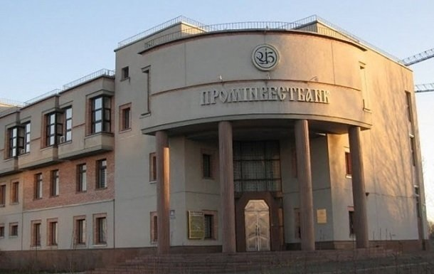 Донецкие бандиты Нурик и Тронь хотят купить российский Проминвестбанк