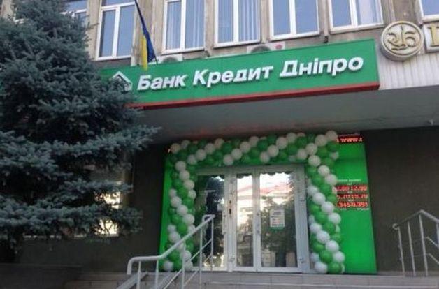 "Из банка ""Кредит Днепр"" Виктора Пинчука клиенты забрали 1,2 млрд грн"