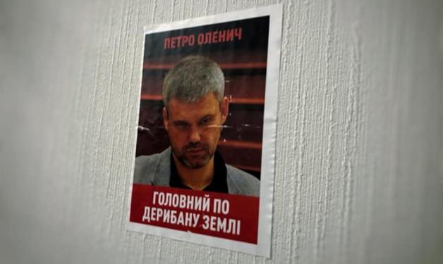 Директора Департамента земельных ресурсов КГГА Петра Оленича обвинили в сепаратизме и дерибане столичной земли