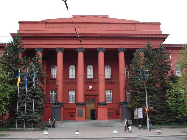 СМИ: В Киевском университете Шевченко во время занятий произошло самоубийство
