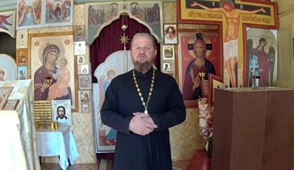 На нижегородского священника, назвавшего патриарха Кирилла еретиком, возбудили уголовное дело