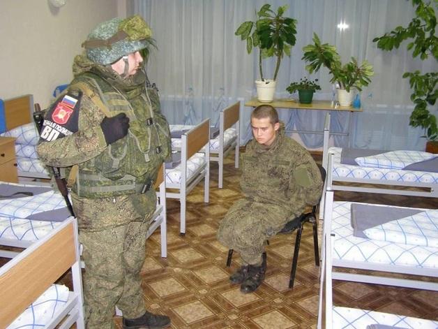 Угрожали изнасилованием: Российский солдат-срочник рассказал, за что убил сослуживцев