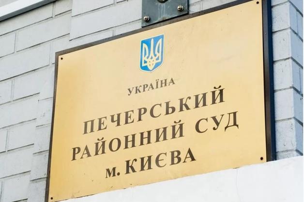 Суд арестовал три сарая и выгребную яму прокурора-взяточника