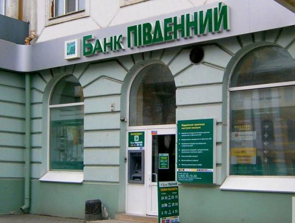 Банк Пивденный и чисто одесская афера: избежит ли задержанный Юрий Родин тюремного срока?