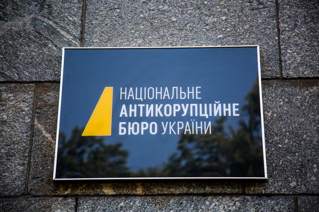 В Украине задержали семь банкиров, подозреваемых в присвоении $50 млн