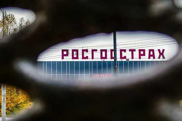 МВД возбудило дело о нанесении ущерба «Росгосстраху» на ₽1,3 млрд